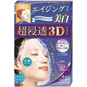 Hadabisei_3D_mask_Aging