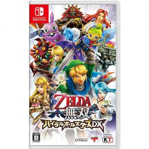 Hyrule Warriors - Hyrule Allstars DX