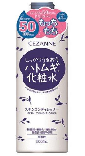 Cezanne_SkinConditioner