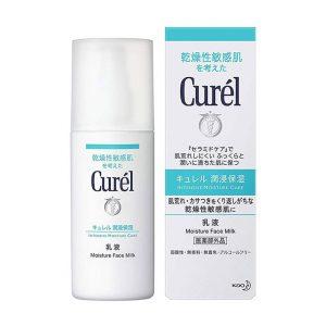 Curel_IntensiveMoisture_FaceMilk